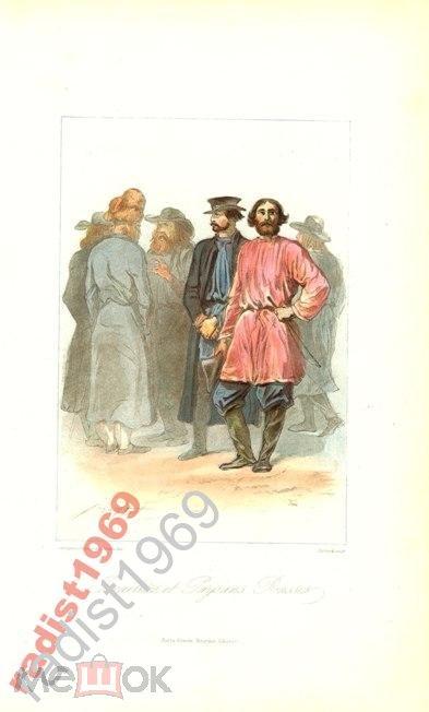 ГРАВЮРА 1854 г. ЕВРЕИ. ИЗРАИЛЬТЯНЕ И РУССКИЕ