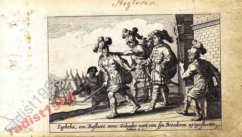 1659 г БИБЛЕЙСКАЯ ИСТОРИЯ. ИЗГНАНИЕ ИЕФФАЯ ИЗ ДОМА