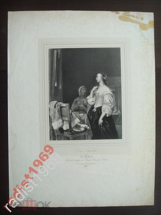 БОЛЬШОЙ ЛИСТ 1850 г. ТУАЛЕТ ДАМЫ. МОДА. ВАН МИРИС