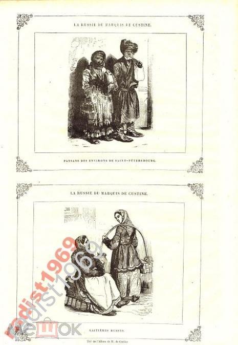 ГРАВЮРА 1855г РУССКИЕ МОЛОЧНИЦЫ. РУССКИЕ КРЕСТЬЯНЕ