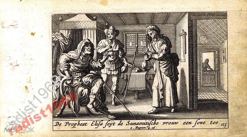 1659 г. БИБЛЕЙСКАЯ ИСТОРИЯ. ЕЛИСЕЙ И СОНАМИТЯНКА