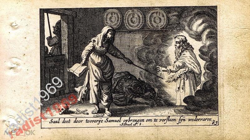 1659 г БИБЛЕЙСКАЯ ИСТОРИЯ. СХЮТ. САУЛ У ВОЛШЕБНИЦЫ