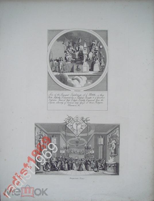 1822 г. ХОГАРТ. ЖИТЕЛИ ЛУНЫ. БИЛЕТ НА МАСКАРАД
