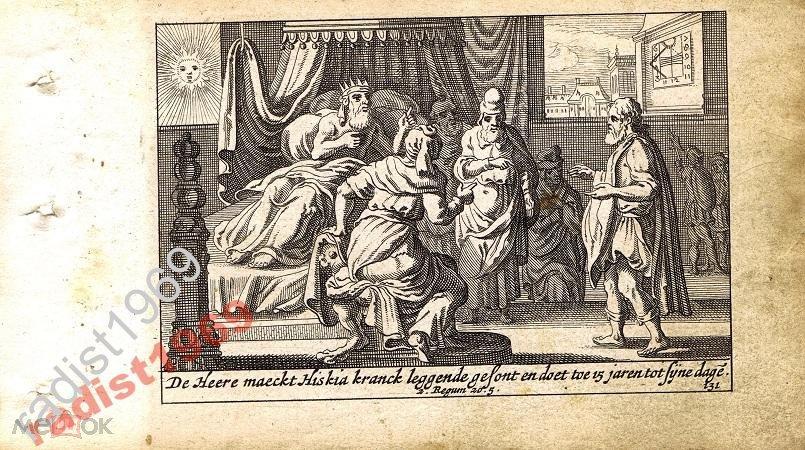 1659 г. БИБЛЕЙСКАЯ ИСТОРИЯ. СХЮТ. ИСЦЕЛЕНИЕ ЕЗЕКИИ