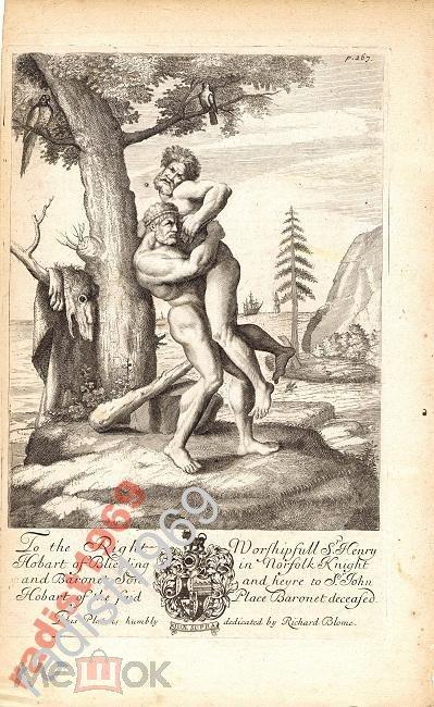 1686 г. ОБНАЖЁННЫЕ БОРЦЫ И МУЖЧИНЫ С ДУБИНКАМИ