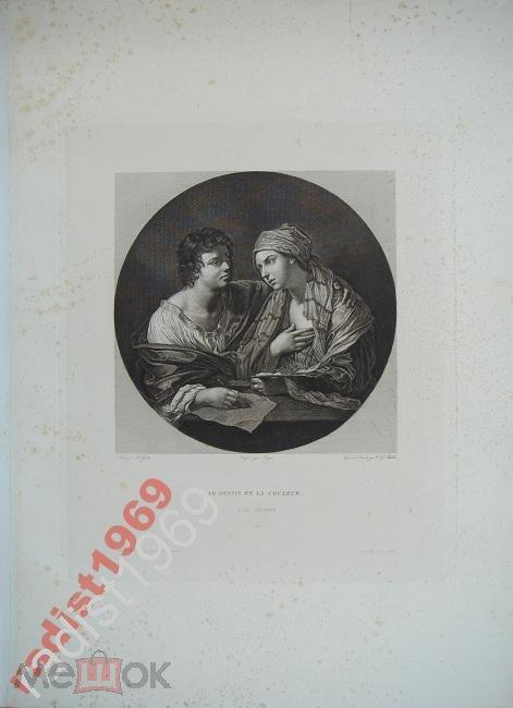 БОЛЬШОЙ ЛИСТ 1803-1809 г ДИЗАЙН И ЦВЕТ. ГВИДО РЕНИ