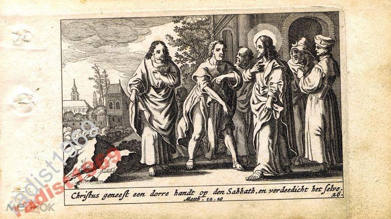 1659 г. БИБЛЕЙСКАЯ ИСТОРИЯ. ИСЦЕЛЕНИЕ СУХОРУКОГО