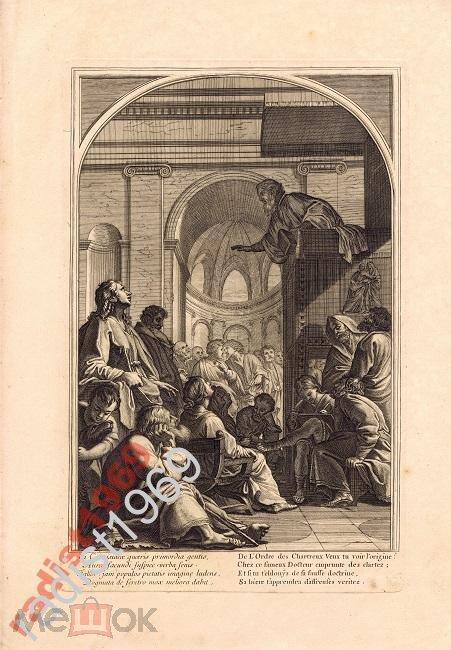 Ок. 1660 (1802) г. СВЯТОЙ БРУНО В ЦЕРКВИ. ШОВО