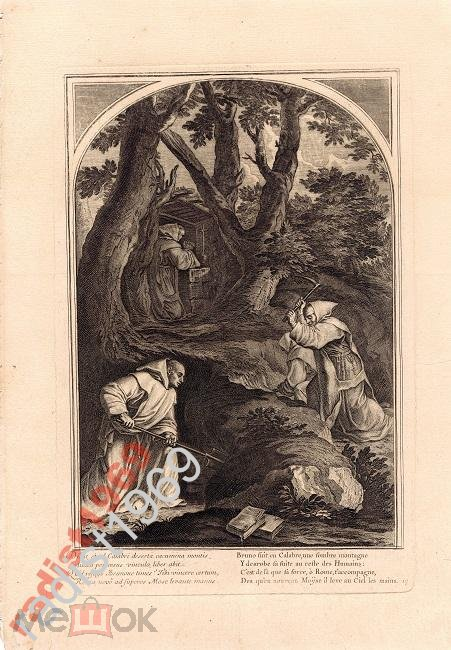 Ок. 1660 (1802) г. СВЯТОЙ БРУНО В КАЛАБРИИ. ШОВО