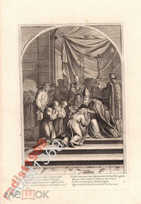 Ок. 1660 (1802) г. ПОСВЯЩЕНИЕ СВЯТОГО БРУНО В САН