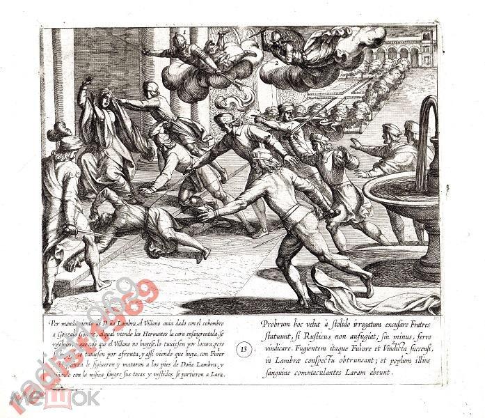 1612 (1950) ТЕМПЕСТА. ИНФАНТЫ УБИВАЮТ КРЕСТЬЯНИНА