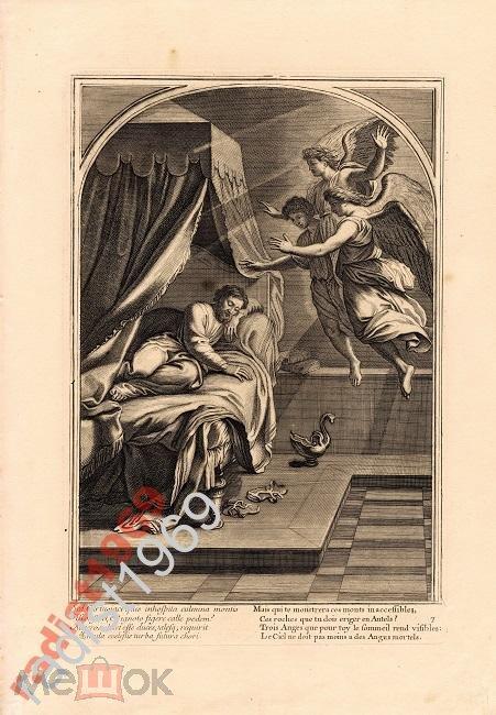 Ок. 1660 (1802) г. СОН СВЯТОГО БРУНО. АНГЕЛЫ. ШОВО