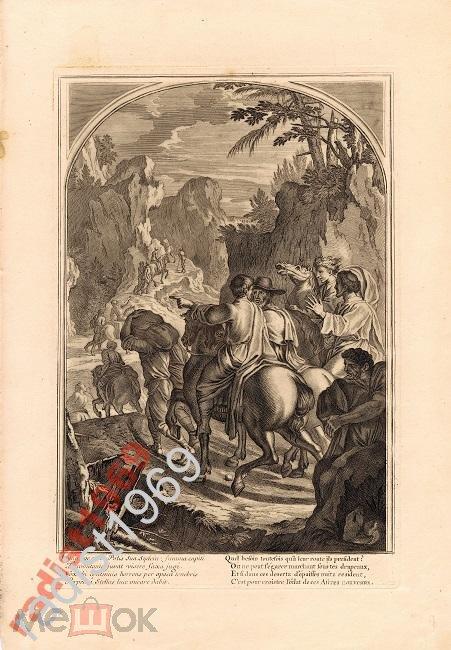 Ок. 1660 (1802) г. СВЯТОЙ БРУНО И ГУГО В ГОРАХ