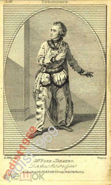 ГРАВЮРА 1793 г БРИТАНСКИЙ ТЕАТР. ФЕОДОСИЙ. ВАРАНЕС