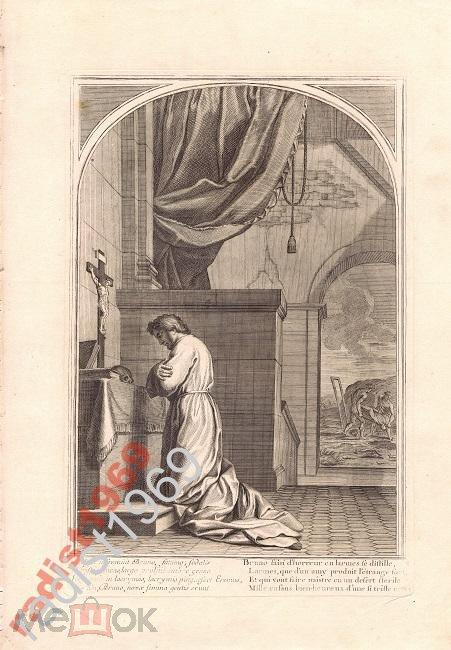 Ок. 1660 (1802) г. СВЯТОЙ БРУНО У АЛТАРЯ. ШОВО