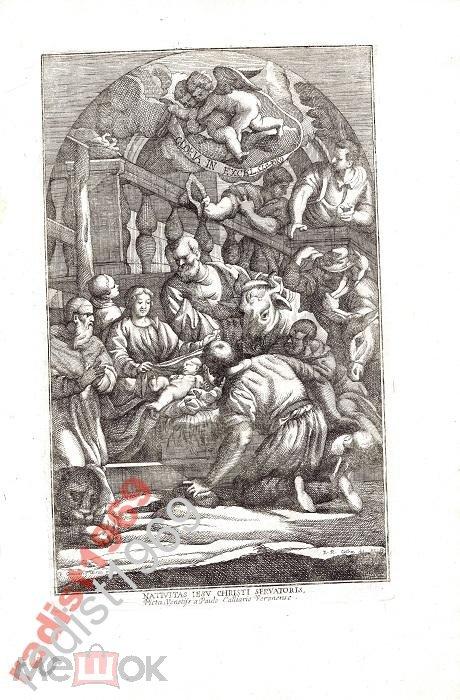 ГРАВЮРА 1691 г. КОШЕН. РОЖДЕНИЕ ИИСУСА ХРИСТА