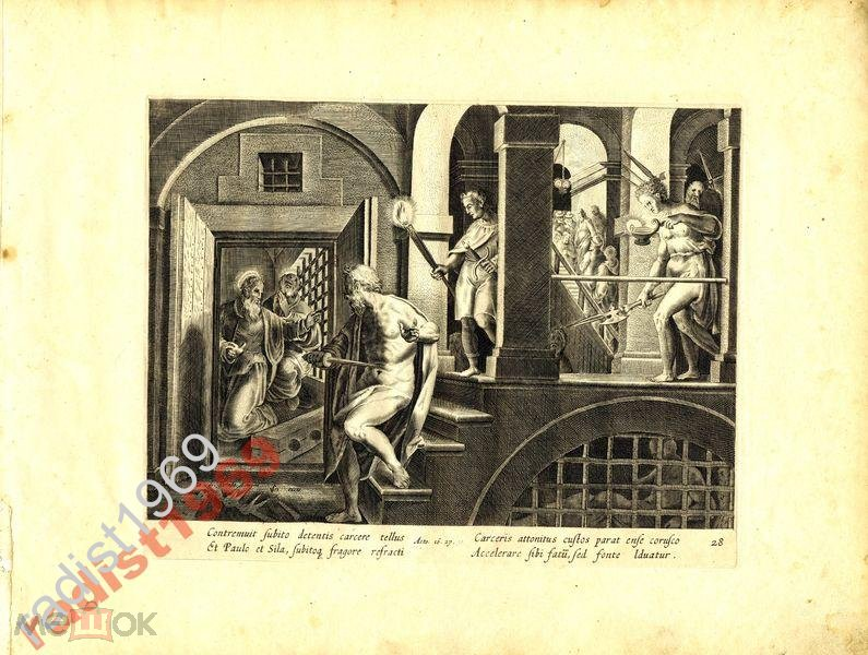1643 г. `БИБЛИЯ ПИСКАТОРА`. АПОСТОЛЫ ПАВЕЛ И СИЛА