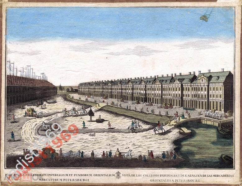 1770-е САНКТ-ПЕТЕРБУРГ. ЗДАНИЕ ДВЕНАДЦАТИ КОЛЛЕГИЙ