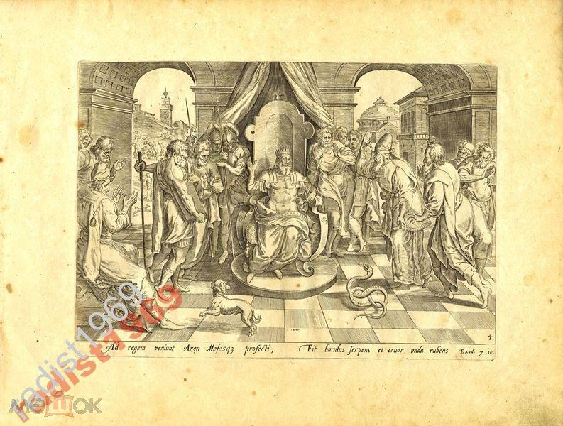 1643 `БИБЛИЯ ПИСКАТОРА`. МОИСЕЙ И ААРОН У ФАРАОНА