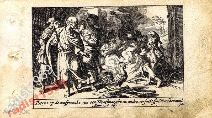 1659 г. БИБЛЕЙСКАЯ ИСТОРИЯ. СХЮТ. ОТРЕЧЕНИЕ ПЕТРА