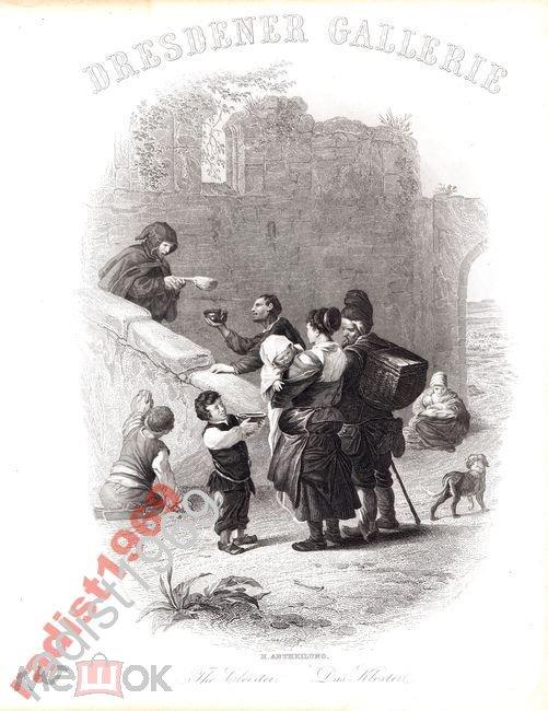 ГРАВЮРА ок. 1850 г. У МОНАСТЫРЯ. ФИЛИПС ВАУЭРМАН