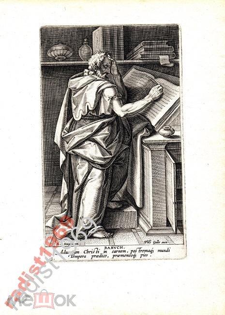 1594 г. ПРОРОК ВАРУХ. ХАНС КОЛЛАЕРТ. РЕДКОСТЬ!