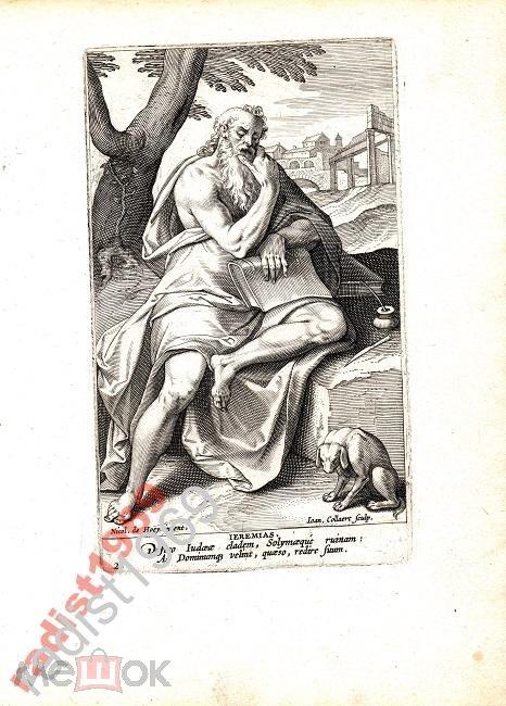 1594 г. ПРОРОК ИЕРЕМИЯ. ХАНС КОЛЛАЕРТ. РЕДКОСТЬ!