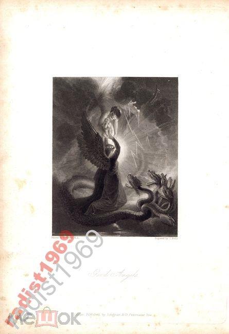 ГРАВЮРА 1836 г. ДОБРЫЕ АНГЕЛЫ И ДРАКОН (ЗМИЙ)