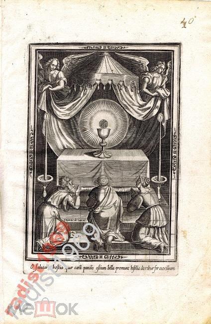 ГРАВЮРА 1599 г. СВЯТОЕ ПРИЧАСТИЕ