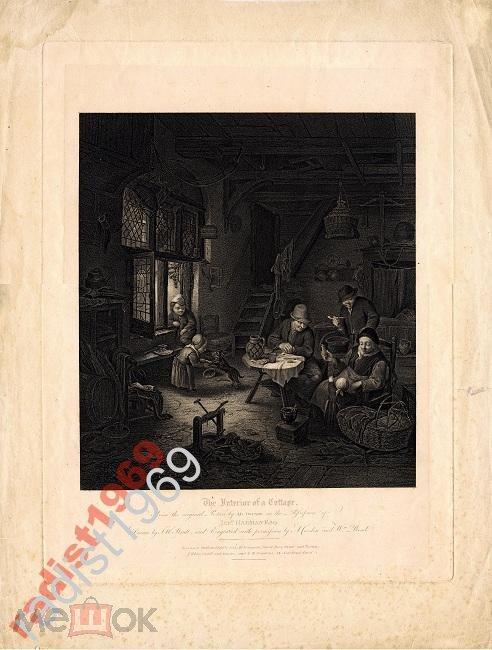 1814 г. ИНТЕРЬЕР ДЕРЕВЕНСКОГО ДОМА. ПО ВАН ОСТАДЕ