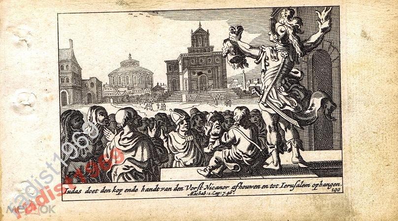 1659 г БИБЛЕЙСКАЯ ИСТОРИЯ. ИУДА С ГОЛОВОЙ НИКАНОРА
