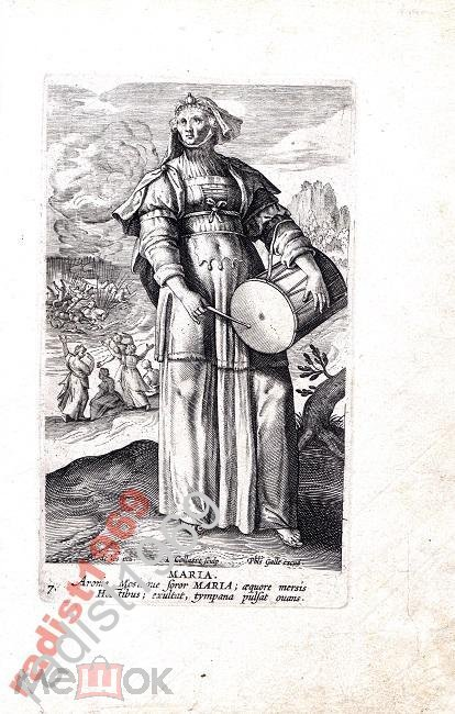 Ок. 1594 г. ЖЕНЩИНЫ ВЕТХОГО ЗАВЕТА. МАРИЯ (МИРИАМ)