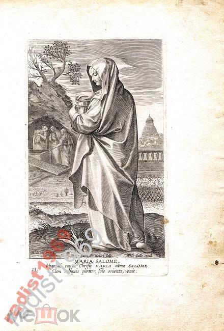 Ок. 1594 г. ЖЕНЩИНЫ НОВОГО ЗАВЕТА. МАРИЯ САЛОМЕЯ