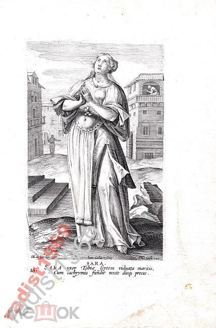 Ок 1594 г ЖЕНЩИНЫ ВЕТХОГО ЗАВЕТА. САРА, ЖЕНА ТОВИЯ