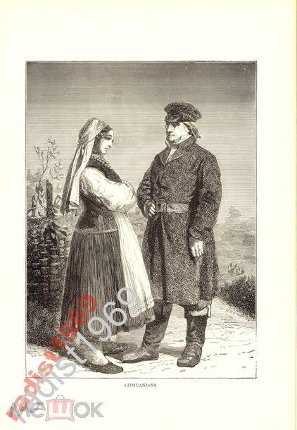1882 г. ЛИТВА. ЛИТОВЦЫ