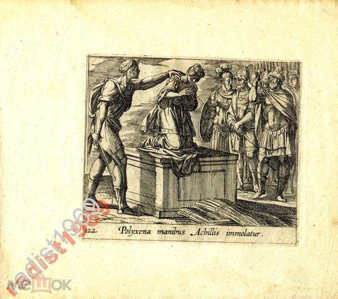 1606 г. ТЕМПЕСТА. МЕТАМОРФОЗЫ. ЖЕРТВА АХИЛЛУ