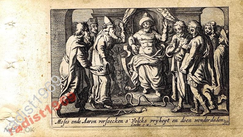 1659 г. БИБЛЕЙСКАЯ ИСТОРИЯ. МОИСЕЙ, ААРОН И ФАРАОН