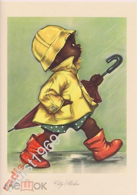 БОЛЬШОЙ ЛИСТ 1947  НЕГРИТЕНОК В ДОЖДЕВИКЕ. СУПЕР!!