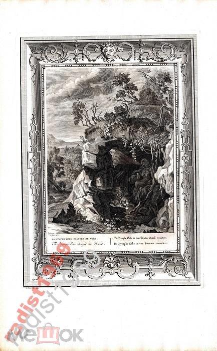 БОЛЬШОЙ ЛИСТ 1731 г. ПРЕВРАЩЕНИЕ НИМФЫ ЭХО В ГОЛОС