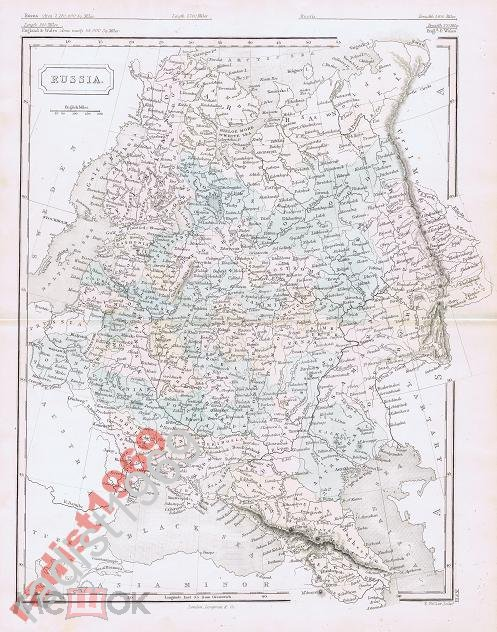 1864 г. КАРТА РОССИИ (РОССИЙСКОЙ ИМПЕРИИ). РОССИЯ