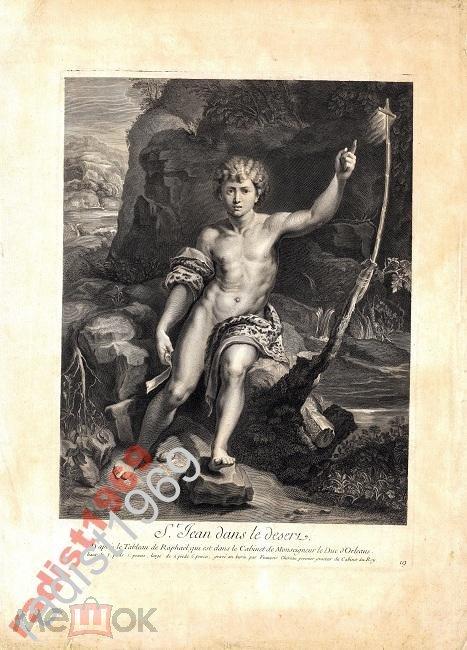 БОЛЬШОЙ ЛИСТ 1729 г. СВЯТОЙ ИОАНН КРЕСТИТЕЛЬ
