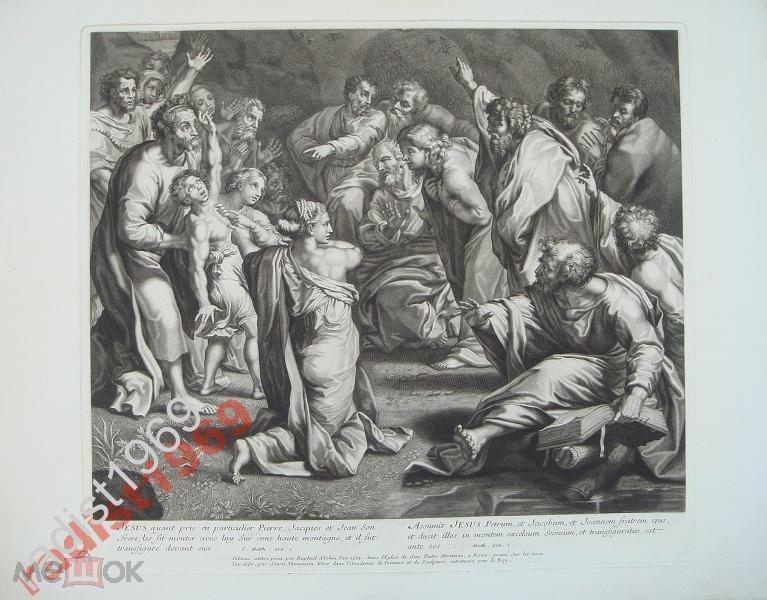 БОЛЬШОЙ ЛИСТ ок. 1780 г. ПРЕОБРАЖЕНИЕ ГОСПОДНЕ