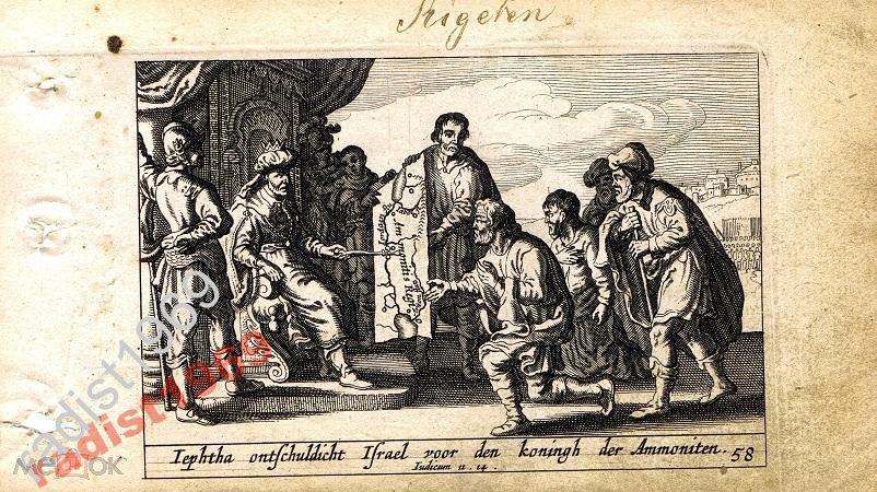 1659 г. БИБЛЕЙСКАЯ ИСТОРИЯ. ПОСЛЫ ИЕФФАЯ У ЦАРЯ