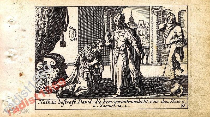 1659 г. БИБЛЕЙСКАЯ ИСТОРИЯ. ПРОРОК НАФАН И ДАВИД