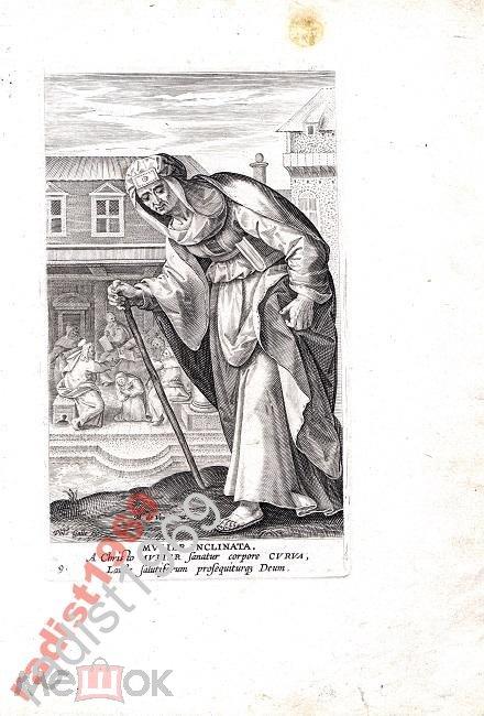 Ок 1594 г ЖЕНЩИНЫ НОВОГО ЗАВЕТА. СОГБЕННАЯ ЖЕНЩИНА