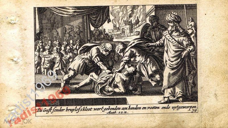 1659 г. БИБЛЕЙСКАЯ ИСТОРИЯ. ЧЕЛОВЕК ПЕРЕД ЦАРЁМ