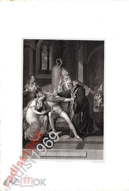 1794 г. ИСТОРИЯ АНГЛИИ. ЭДВИ (ЭДВИГ) И ЭЛГИВА