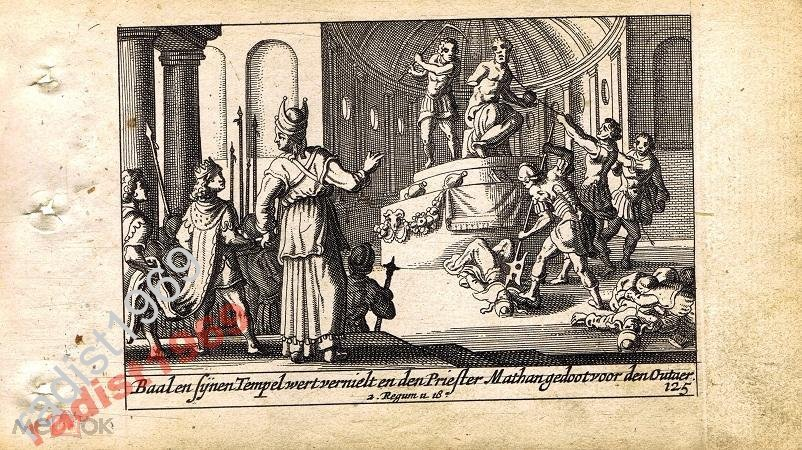 1659 г. БИБЛЕЙСКАЯ ИСТОРИЯ. РАЗРУШЕНИЕ ЖЕРТВЕННИКА