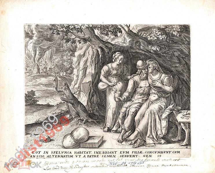 ГРАВЮРА 1585 г. ЛОТ И ЕГО ДОЧЕРИ. ВЕТХИЙ ЗАВЕТ