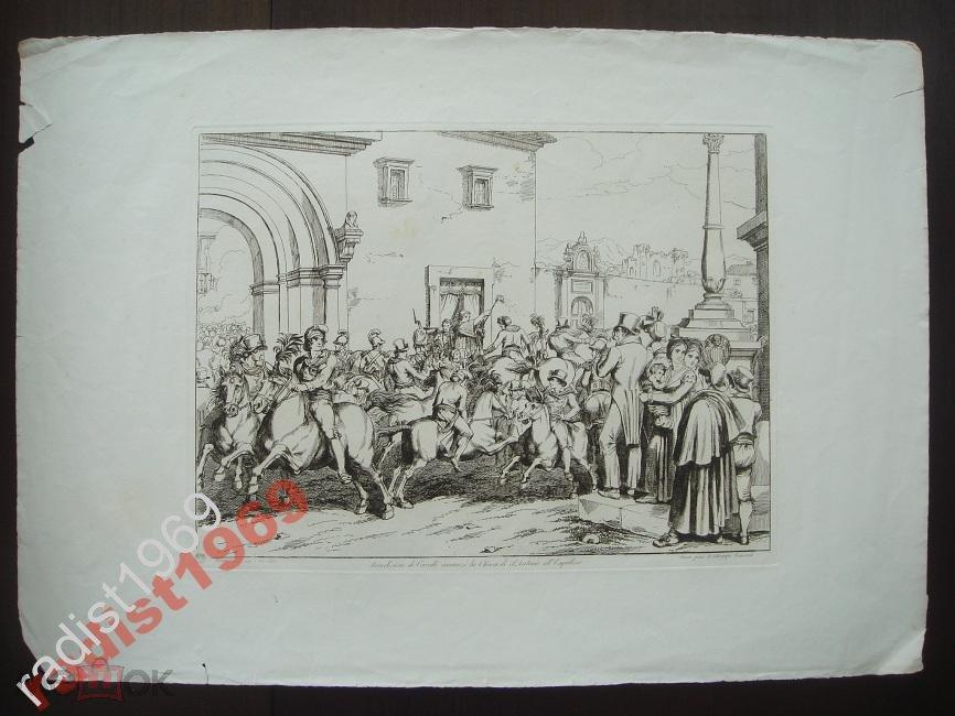 БОЛЬШОЙ ЛИСТ 1831 ПИНЕЛЛИ. БЛАГОСЛОВЕНИЕ НАЕЗДНИКА